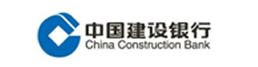 中國(guo)建設(she)銀行(xing)