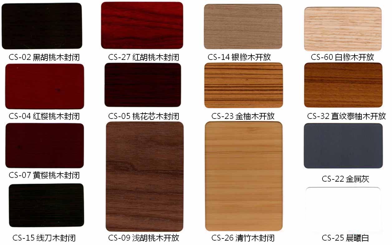 广州办公家具实木会议桌