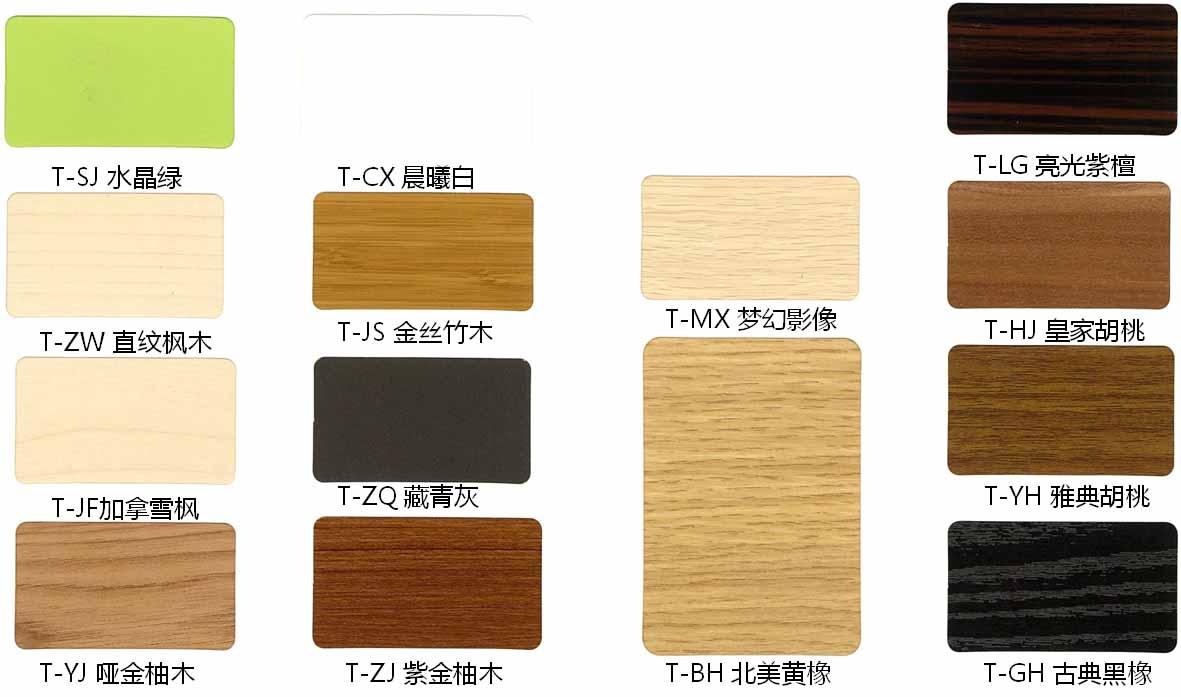 广州办公家具板式会议桌