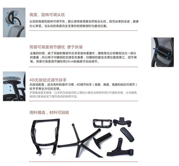 广州办公家具大班椅带头枕