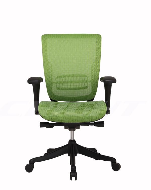 广州办公家具大班椅办公职员椅