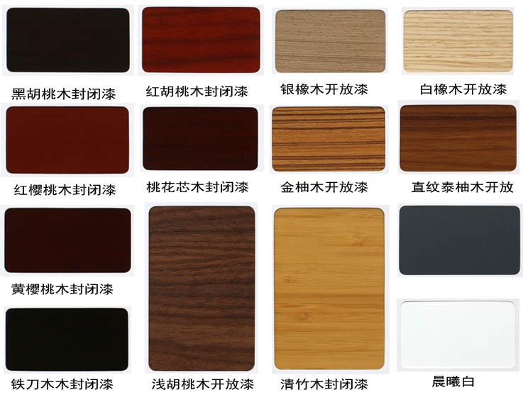 广州品牌办公家具定制厂家柯睿达-实木色卡
