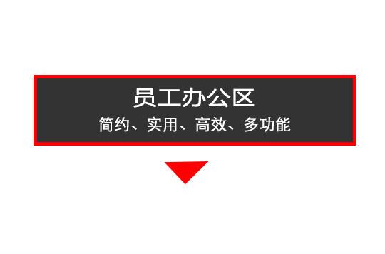 广东柯瑞达家具有限公司成功案例